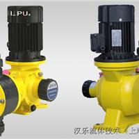 供应爱力浦JXM-A240/0.7不锈钢计量泵