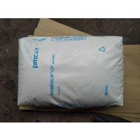 供应阿克苏油酸酰胺原装现货
