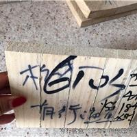 橡胶木拼板胶集成材拼板桦木拼板胶拼板胶