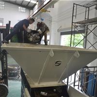 供应机芯滤油器破碎机/滤油器回收设备