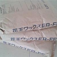 原裝日本花王EB-FF塑料分散劑