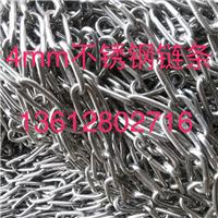 供应4mm不锈钢链条品牌