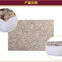 长春岩棉保温一体板