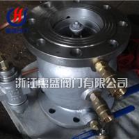 现货供应 LHS743X直流式低阻力倒流防止器