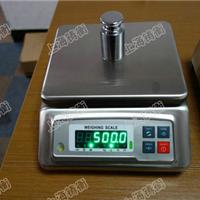 3公斤防水电子桌秤