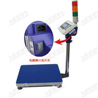 电子台秤带继电器控制输出|60kg电子落地式电子台磅