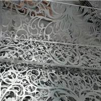金属铝天花,金属铝幕墙