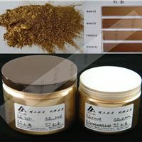 粉末涂料凹版印刷高亮度青光红光铜金粉厂家