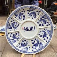 供应订做陶瓷海鲜大拼盘  陶瓷大瓷盘