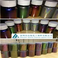 工艺品用变色龙珠光颜料印刷用变色龙珠光粉