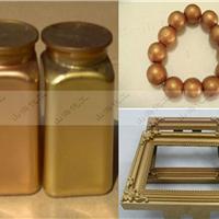 丝印喷涂铜金粉油墨丝印网板印刷999黄金粉