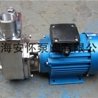 供应80HYLZ-22小型自吸水泵价格
