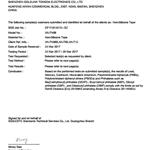 导热双面胶SGS检测报告
