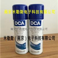 EDCA200H DCA200H军用三防漆