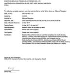 导热绝缘材料SGS检测报告