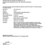 导热吸波材料SGS检测报告