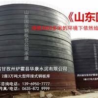 供应粉煤灰储存罐 万吨粉煤灰储存罐厂家