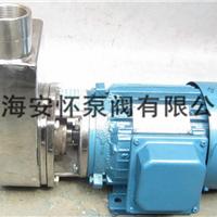 供应25HYLZ-8单吸离心泵