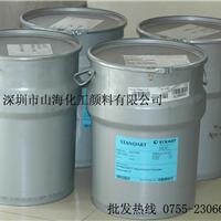 批发进口铝银粉奥地利银粉德国比利时银粉