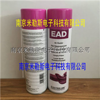 EAD400D EEAD400D气体除尘剂