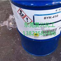 供应油性防沉剂BYK-410防沉防流挂助剂