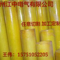 3240环氧板 环氧玻纤板 环氧板 环氧树脂板