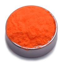齐尚光荧光粉Nitride红粉系列