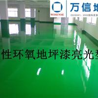 青岛防火水性环氧地坪漆环保材料无挥发溶剂