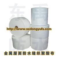 供应防水缝织聚酯布