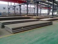 河南万业不锈钢材料销售有限公司