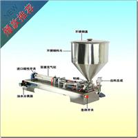 小型定量灌装机生产厂家