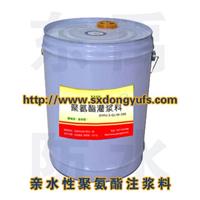 供应亲水性聚氨酯注浆液