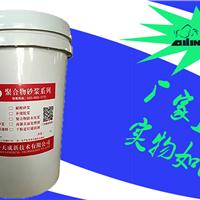 供应朝阳丙乳砂浆/防水丙乳砂浆价格