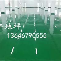 批发供应浦江环氧地坪漆生产厂家