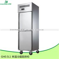 供应厨房单门冷柜不锈钢厨房冷柜