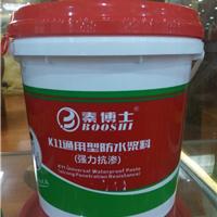 秦博士防水涂料产品厂家直销供应