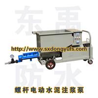 供应泵螺杆式电动水泥灌浆泵