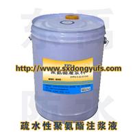 供应疏水性聚氨酯灌浆止漏胶