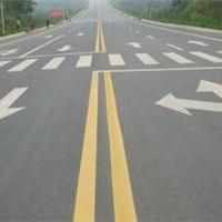遵义道路划线热熔涂料及出售道路安全防护品