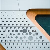 穿孔铝单板吊顶幕墙尺寸