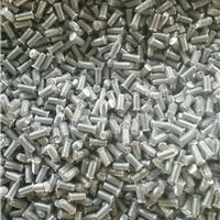 供应航祥铝幕墙专用铝焊钉