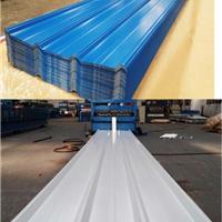 供应宝钢彩钢压型板