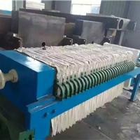 杭州辛源板框压滤机