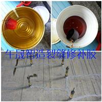 四平改性环氧树脂胶粘剂 植筋粘钢粘碳纤维修补结构胶
