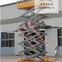 擦玻璃升降机装修会议室高空作业升降机平台