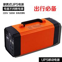 便携式锂电型UPS移动电源笔记本应急电源