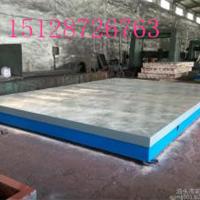 供应铁地板、实验铁地板
