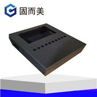 供应仪器外壳电子产品保护壳外壳定制加工