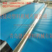 供应PVC毛细排水板挤出机生产线渗水板