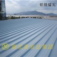 铝镁锰板哪里生产 美亚达中西部大型厂家